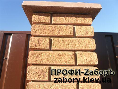 zabor_kirpich-10