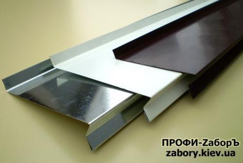 krovelnaya-gibka-1